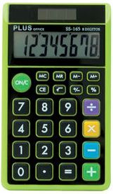 CALCULADORA BOLSILLO PLUS OFFICE 8D SS-165 VERDE