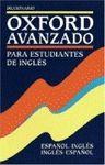 DICCIONARIO OXFORD AVANZADO PARA ESTUDIANTES DE INGLES