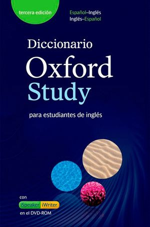 OXFORD STUDY INTERACT CD-ROM 3ª EDICION