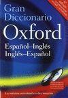 GRAN DICCIONARIO OXFORD INGLES/ESPAÑOL 2013 (4ª EDICION)