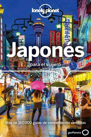 JAPONÉS PARA EL VIAJERO 2018