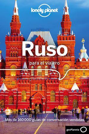 RUSO PARA EL VIAJERO 2018