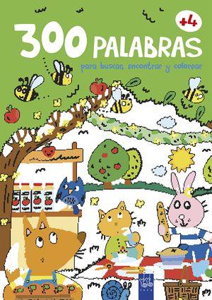 300 PALABRAS PARA BUSCAR, ENCONTRAR Y COLOREAR +4. EL CAMPO
