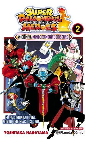 DRAGON BALL HEROES Nº02/02