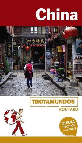 CHINA 2017 TROTAMUNDOS ANAYA
