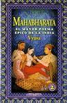 MAHABHARATA. EL MAYOR POEMA EPICO DE LA INDIA