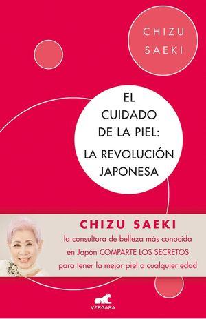 EL CUIDADO DE LA PIEL. LA REVOLUCIÓN JAPONESA