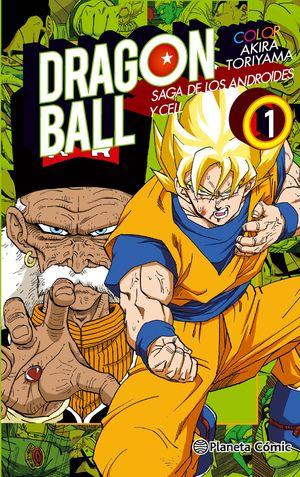 DRAGON BALL COLOR CELL Nº 01/06
