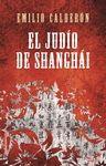 EL JUDÍO DE SHANGHÁI
