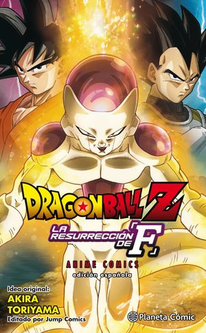DRAGON BALL Z LA RESURRECCIÓN DE FREEZER