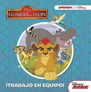 LA GUARDIA DEL LEÓN. ¡TRABAJO EN EQUIPO! (APRENDO VALORES CON DISNEY)
