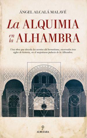 LA ALQUIMIA EN LA ALHAMBRA