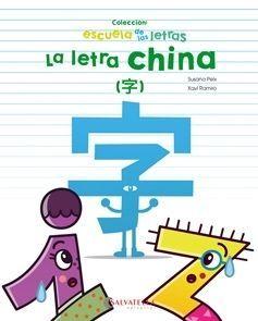 LETRA CHINA, LA