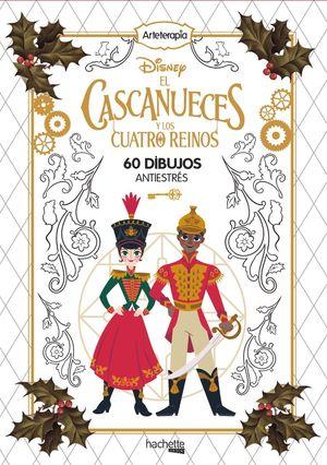 ARTETERAPIA. EL CASCANUECES