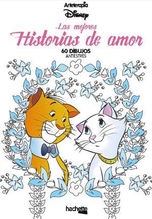 ARTETERAPIA. LAS MEJORES HISTORIAS DE AMOR