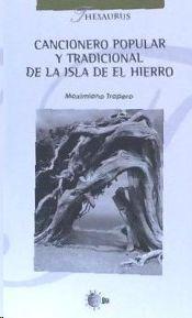 CANCIONERO POPULAR Y TRADICIONAL DE LA ISLA DE EL HIERRO