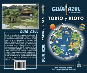 TOKIO Y KIOTO 2018 GUIA AZUL