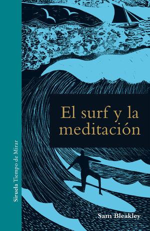 EL SURF Y LA MEDITACIÓN