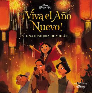 VIVA EL AÑO NUEVO! (MIS CLÁSICOS DISNEY)