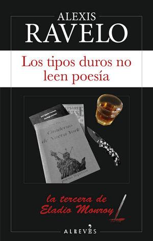 LOS TIPOS DUROS NO LEEN POESÍA