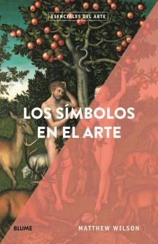 ESENCIALES ARTE. LOS SÍMBOLOS EN EL ARTE