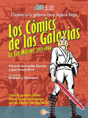 LOS COMICS DE LAS GALAXIAS