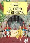 CETRO DE OTTOKAR, EL