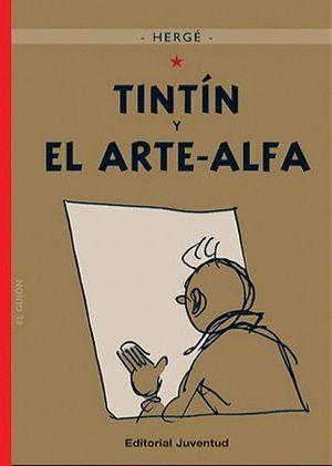 TINTÍN Y EL ARTE ALFA - CARTONE
