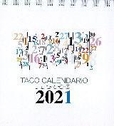 TACO SAGRADO CORAZON -2021 PEANA NUMEROS