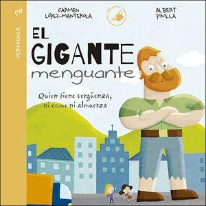 EL GIGANTE MENGUANTE