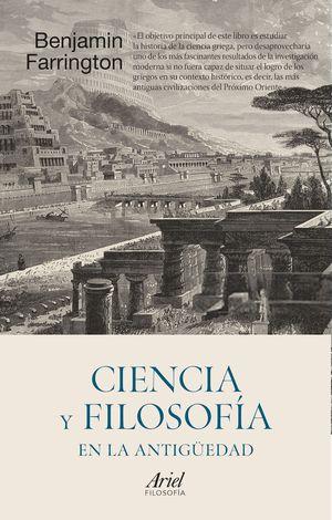 CIENCIA Y FILOSOFIA EN LA ANTIGUEDAD