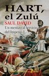 HART, EL ZULU