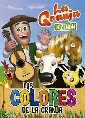 LOS COLORES DE LA GRANJA (REINO INFANTIL. ACTIVIDADES)