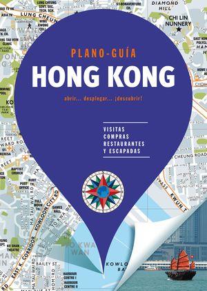 HONG KONG 2018 (PLANO - GUÍA)