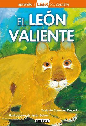 EL LEÓN VALIENTE. NIVEL 1