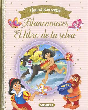 BLANCANIEVES - EL LIBRO DE LA SELVA