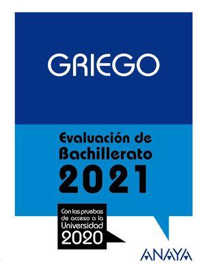 GRIEGO 2021 SELECTIVIDAD