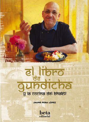 EL LIBRO DE GUNDICHA