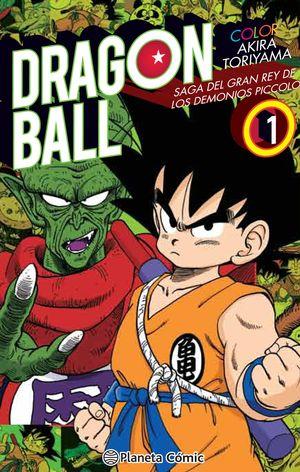 DRAGON BALL COLOR PICCOLO Nº 01/04