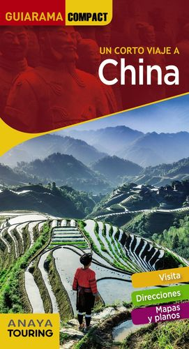 CHINA 2018 GUIARAMA