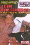 LIBRO DE LOS GUACHINCHES 2012