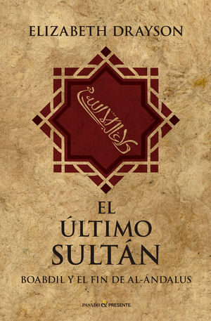 EL ÚLTIMO SULTÁN