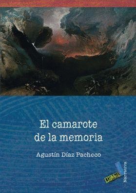 CAMAROTE DE LA MEMORIA, EL