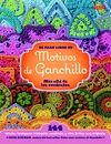 EL GRAN LIBRO DE LOS MOTIVOS DE GANCHILLO. MÁS ALLÁ DE LOS CUADRADOS