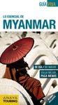 MYANMAR 2012 GUIA VIVA LO ESENCIAL DE