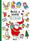 BUSCA Y COLOREA - ¡FELIZ NAVIDAD!